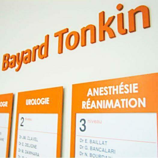 centre-bayard-tonkin_signaletique-69_lettres-relief