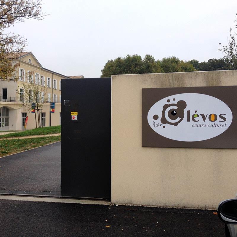 centre-clevos_signaletique-26_panneau-acces